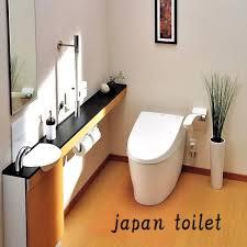 japantoilet