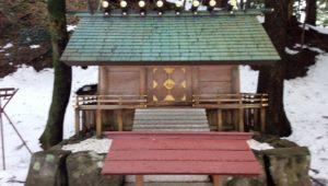 kotaijingu