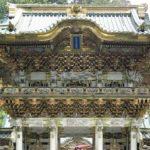 nikkoutoushogu