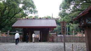 yaturugi