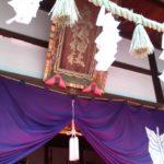 立坂神社2