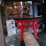 洲崎神社石神様