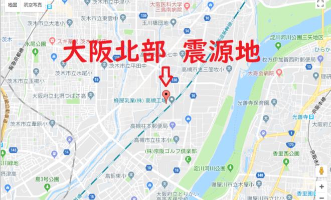 大阪地震震源地2