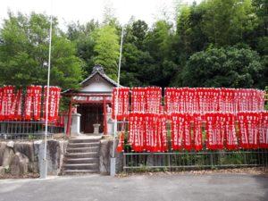 於大公園宇宙稲荷神社
