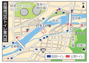 長良川花火