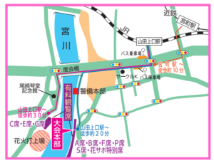 伊勢神宮奉納花火駅から会場までの経路