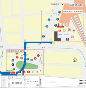高校野球岐阜県大会電車駅バス乗り場