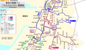 東海市まつり花火ランランバス路線図