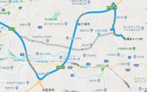 東京ドイツ村経路