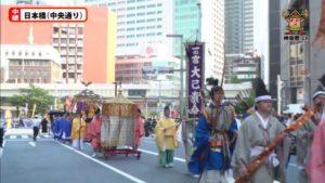 神田祭オオナムチ