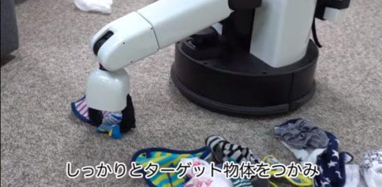 片付けロボット